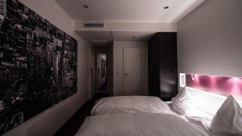 Hotel am Augustinerplatz ***